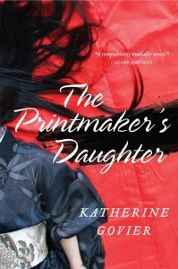 Member Gallery Book Club: The Printmaker's Daughter by Katherine Govier
